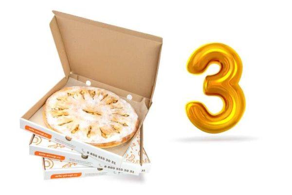 Сет 3 постных пирога