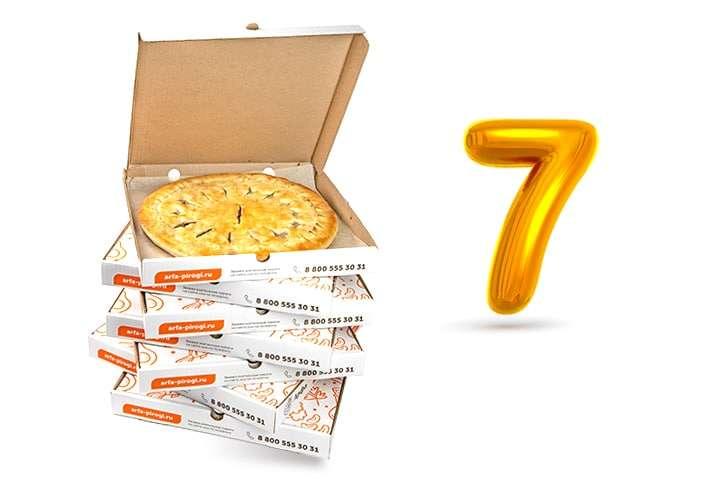 Сет 7 пирогов. Арфа